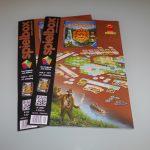 Games, Toys & more Spielegeschäft Spielbox